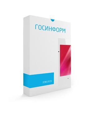 ГосИнформ
