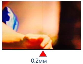 Оптимизированное расстояние между экранами 0.2 мм
