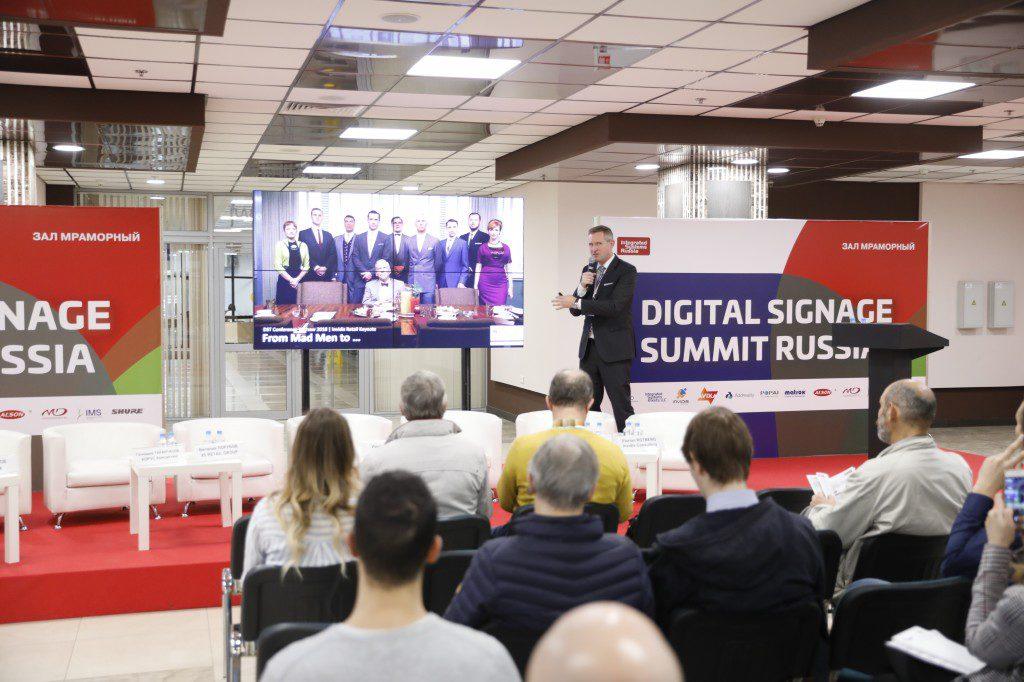 Digital Signage в России