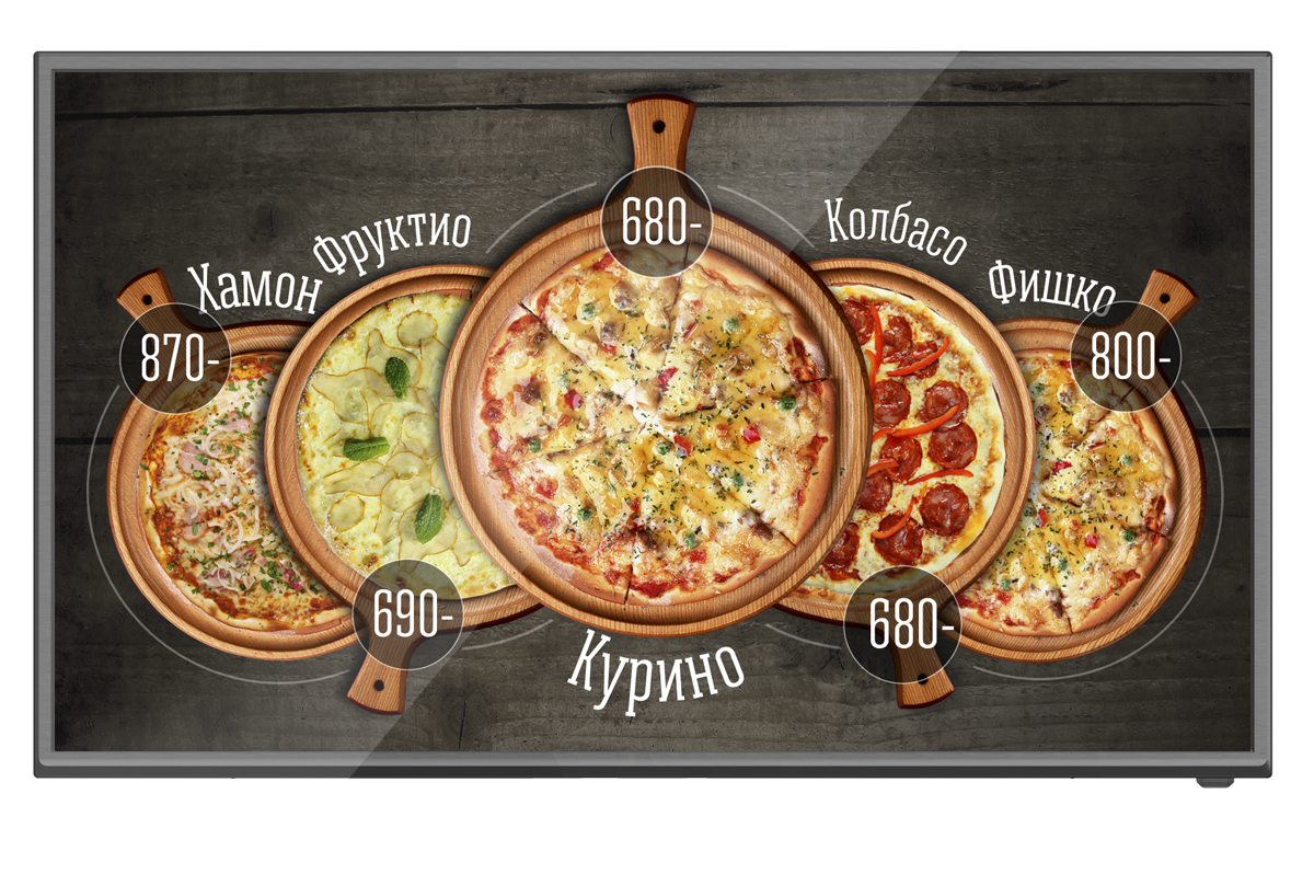 pizza_1920_1080_mockup_2