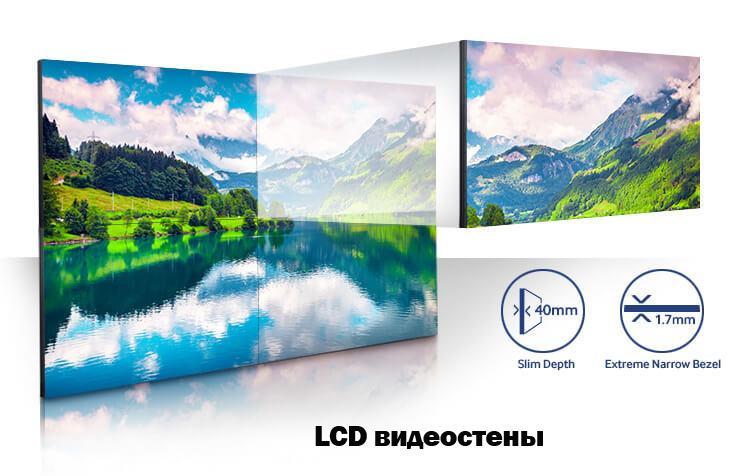 video-wall-tech-lcd
